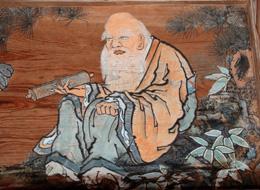 Ueshima Onitsura